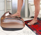 洗鞋機 T踏智慧鞋底清潔機擦鞋機家用全自動懶人擦鞋神器清洗鞋機器 mks阿薩布魯