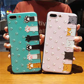 萌萌貓爪蘋果8手機殼浮雕防摔iPhone7plus全包卡通6S/X情侶保護套