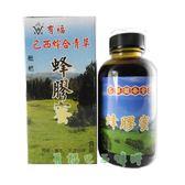 有福 巴西青草蜂膠蜜 3罐 優惠價$1800 (每罐420克)