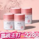 化妝品等級的保養品,底妝x面膜x晚霜 2%傳明酸+七合一美白萃取液 改善膚色,雪白粉嫩,懶得漂亮
