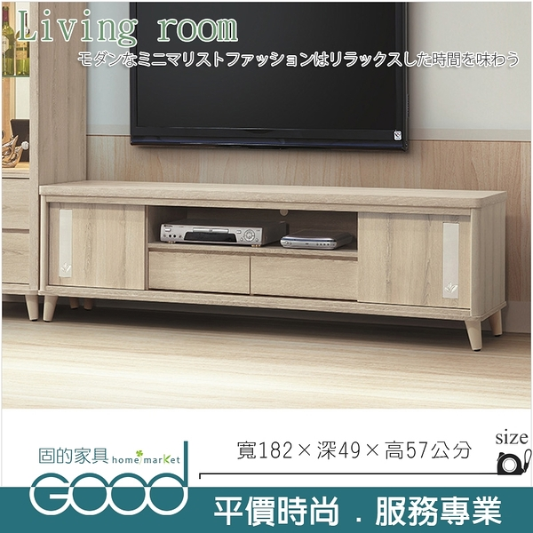 《固的家具GOOD》512-7-AD 千葉6尺白橡木長櫃【雙北市含搬運組裝】