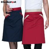 廚師半身圍裙 男女款廚房圍腰 韓版咖啡/奶茶店/工作圍裙 3色【YK084】
