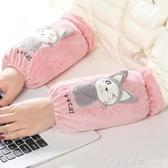 韓版可愛袖套女長款羽絨服工作防臟套袖兒童手袖頭護袖短款秋冬季 漾美眉韓衣