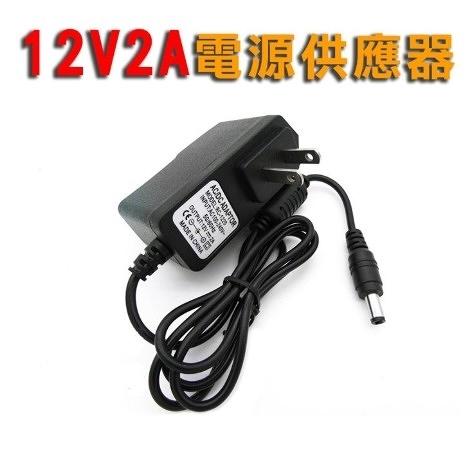 12V2A 電源供應器 監視器/錄影機/液晶電視 LED開關變壓器 監控電源器