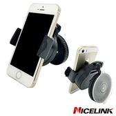 NICELINK車用手機架 - PH-006M【AE10266】聖誕節交換禮物 99愛買生活百貨