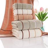 春季上新 純棉1浴巾 1毛巾柔軟吸水不掉毛男女酒店家用裹身保曖成人大毛巾
