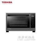烤箱 日本東芝電烤箱D232B1家用烘焙多功能全自動大容量32升蛋糕小型嫩 果果輕時尚NMS