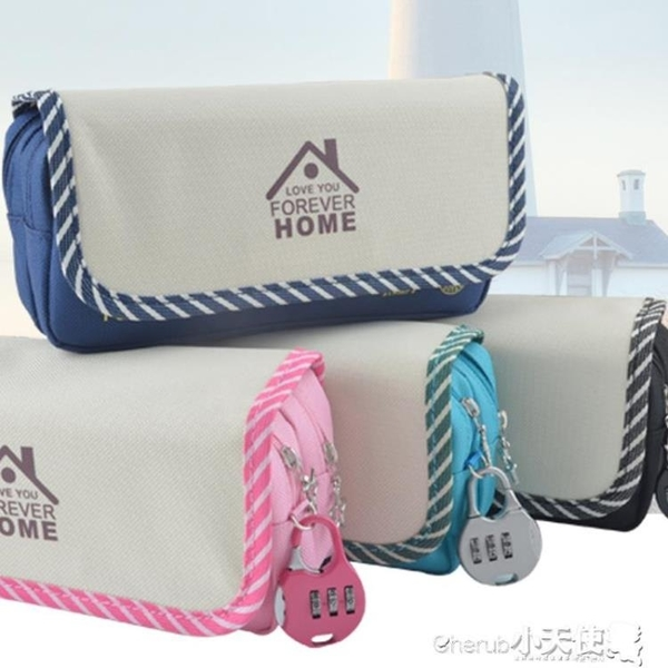 筆袋 韓國筆袋簡約女學生文具盒可愛帆布純色文具袋大容量男鉛筆盒【】新年禮物