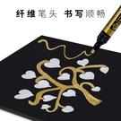 油漆筆金色簽名筆油性筆