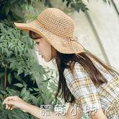 漁夫帽帽子女小清新甜美草帽手工夏天遮陽帽簡約休閒百搭出遊太陽帽 蘿莉小腳ㄚ