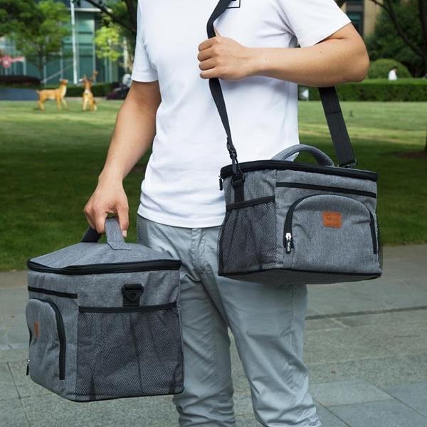 日本泰福高上班保溫袋鋁箔加厚手提保溫包旅游戶外便當包帶飯包 夢幻小鎮