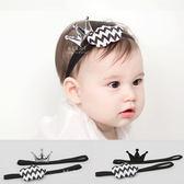 黑白皇冠雲朵雙層髮帶 兒童髮飾 造型髮帶 布藝髮帶