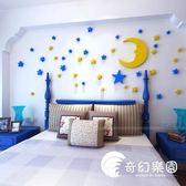 壁貼-星星月亮3d立體墻貼亞克力兒童房幼兒園裝飾畫寶寶床頭臥室墻壁畫-奇幻樂園