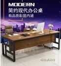 辦公桌轉角書桌老板桌板式大班台總裁經理主管現代簡約台式電腦桌MBS 「時尚彩紅屋」