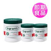 【即期良品】英格朗康活護膚霜 原味500g+75gx2