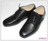節奏皮件~國標舞鞋男舞鞋編號F0713 黑