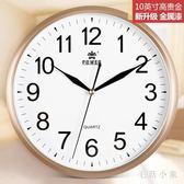掛鐘客廳現代簡約靜音石英鐘時尚創意掛表臥室鐘表圓形時鐘 ys7326『毛菇小象』