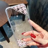 SONY Xperia 10 Plus XZ3 XZ2 XZ1 XA Ultra XA2 XA1 L3 L2 Premium 手機殼 水鑽殼 客製化 訂做 櫻花花灑鑽殼