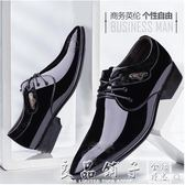 春秋新款布洛克男鞋韓版正裝商務英倫小皮鞋男士休閒黑色漆皮鞋子      橙子精品