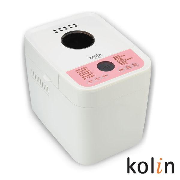 【多禮量販店】《KOLIN 歌林》全自動製麵包機 KT-LNB02