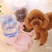 【新年交換禮物降價】寵物飲水器狗狗食盆貓咪水盆喂食器自動飲水機喂水喝水器泰迪用品