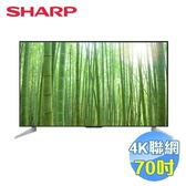 SHARP 70吋 日本原裝4K聯網液晶電視 LC-70U33JT