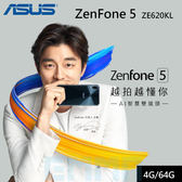 【3期0利率】華碩 ASUS ZenFone 5 ZE620KL 6.2吋 4G/64 3300mAh 1200萬畫素 人臉解鎖 智慧型手機