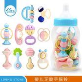 (萬聖節鉅惠)手搖鈴新生嬰兒手搖鈴 玩具0-3-6-12個月芽膠1歲幼兒寶寶男女孩早教鈴鐺