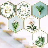 壁貼-墻貼ins植物葉子清新玫瑰宿舍床頭花裝飾畫貼紙文藝墻壁自粘相框-奇幻樂園