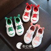 兒童運動鞋女童休閑鞋透氣學生鞋可愛兔耳童鞋跑步鞋-奇幻樂園
