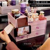 抽屜式化妝品收納盒塑料桌面置物架【繁星小鎮】