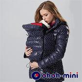 【ohoh-mini孕婦裝】輕量型多功能親子羽絨衣(深藍)