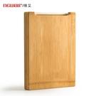 維艾整張楠竹菜板實木加厚砧板切菜板案板搟面板刀板水果板帶菜盤