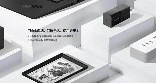 新上市 公司貨 DELL 代爾 65W TYPE-C USB-C 口紅便攜款 原廠變壓器 充電器 電源線 充電線