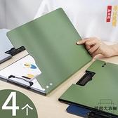 a4文件夾夾板硬殼資料夾雙夾文件收納墊板寫字墊板本【時尚大衣櫥】
