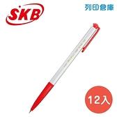 SKB 文明IB-100 紅色 0.5自動中油筆 12入/盒