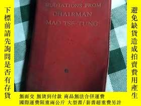 二手書博民逛書店《Quotations罕見from Chairman Mao Tse-tung毛主席語錄》英文原版袖珍本Y42