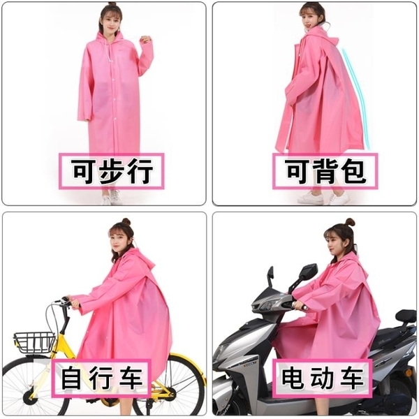 兒童雨衣 雨衣女成人徒步雨衣長款全身男外套騎行電動電瓶車自行車雨披兒童