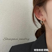 疊加圓環耳釘女韓國ins冷淡風氣質耳環復古法式高級感簡約耳飾品 奇妙商鋪