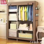 簡易衣櫃經濟型布藝組裝衣櫃鋼管加固鋼架衣櫥折疊儲物櫃簡約現代igo     伊鞋本鋪