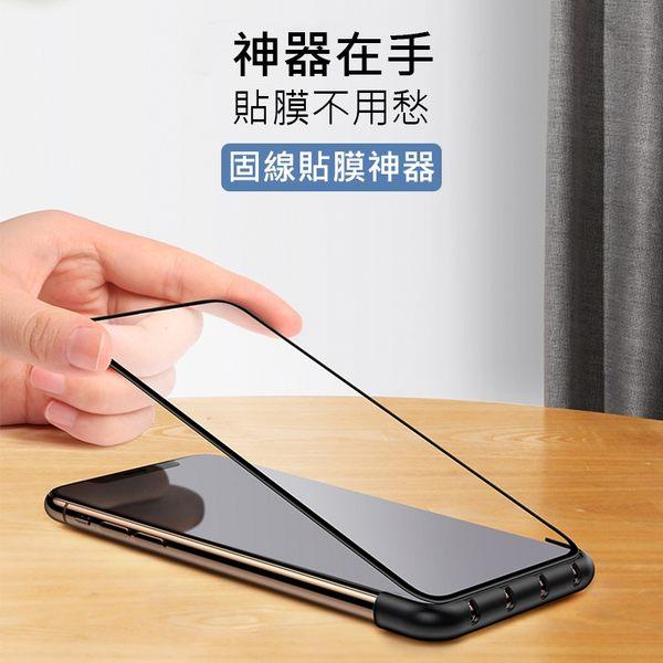 Baseus倍思 蘋果iPhoneX Xs Xr XsMax 固線貼膜神器 螢幕保護貼膜器 線材收納 二合一