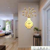 掛鐘 現代簡約鐘表創意客廳掛鐘