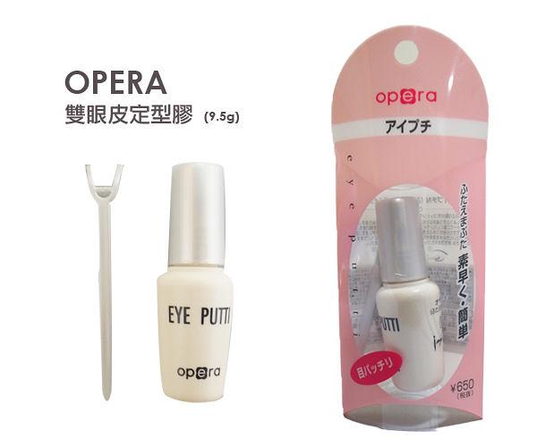 OPERA Eye Putti 雙眼皮定型膠/假睫毛膠 9.5G 【PQ 美妝】