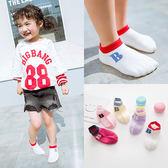 韓國字母棉感運動船襪 五雙組 童襪 短襪 棒球襪 日系字母襪