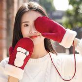 掛脖手套女冬加厚保暖全指可愛韓版加絨學生毛絨棉秋冬季zzy5990『時尚玩家』