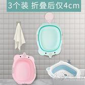 洗臉盆2個裝可摺疊可愛卡通pp便攜式旅行硅膠3可伸縮臉盤 小時光生活館
