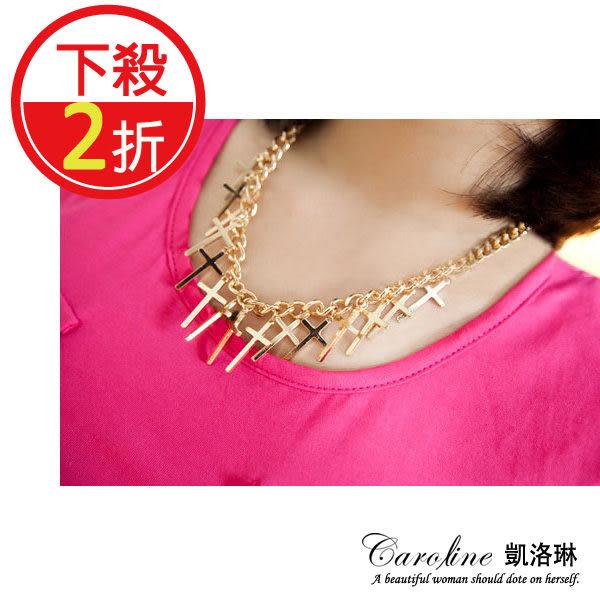 《Caroline》★【忘情】質感、俏麗百分百.甜美魅力、迷人風采時尚項鍊67094
