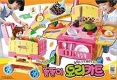 【MIMI WORLD】2in1 可愛廚房手推車→辦 扮 家家酒 生日禮物 角色扮演 芭比娃娃 娃娃機 球