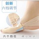 分趾器 超薄大腳趾拇指外翻矯正器大腳骨大腳趾外翻矯正器成人兒童可穿鞋 生活主義