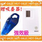 《搭贈手持式吸塵器》Mistral JR-AC6MT(D) 美寧 多功能移動式冷氣 空調 (650瓦強效版本)